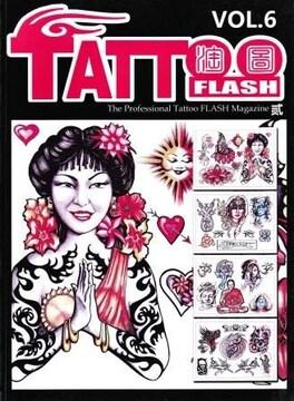 刺青参考本 TATTOO FLASH VOL.6【タトゥー】