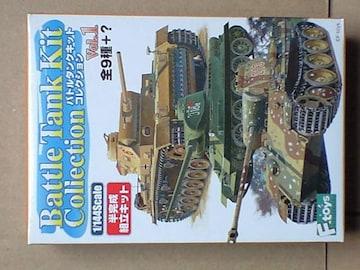 エフトイズ1/144 バトルタンクキットコレクションVoI.1 T-34/85 プロシア・満州(2台)