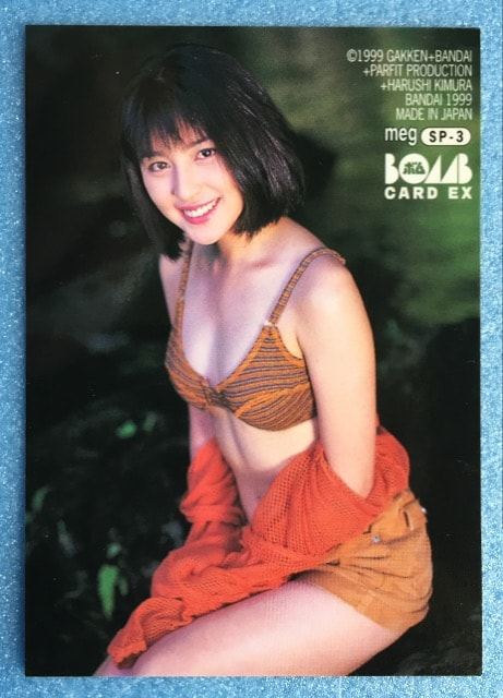 BOMB カード EX 奥菜恵 SPカード ビキニ 撮影 写真 トレカ 俳優 < タレントグッズの