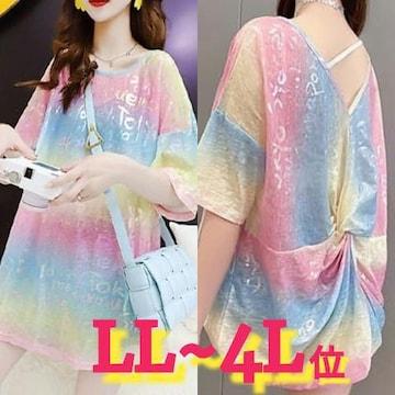 LL~4L/新品☆バッククロス英字グラデチュニックT桃185