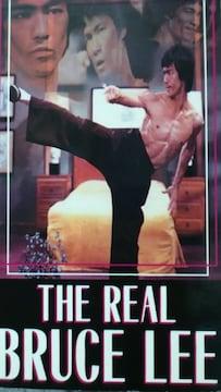 ブルース・リー『THE REAL BRUCE LEE』