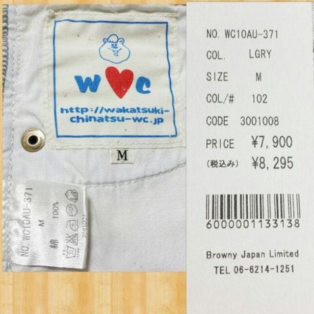 定価8295円 WC ダブルシー 新品 ウォッシュ ダメージ加工デニム M < ブランドの