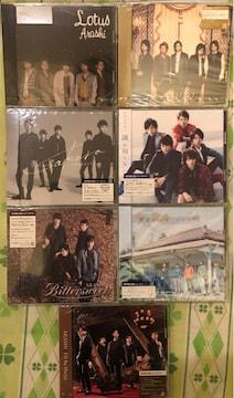 激安☆嵐/マキシシングル7枚セット☆初回盤7CD+7DVD/新品未開封