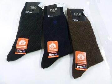 お)3足(3色25-27)靴下 グンゼPOLO★ビジネスソックス毛混PBL023