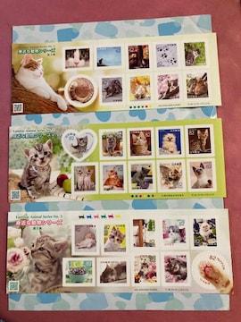 送料無料 即決 ねこ切手2260円分