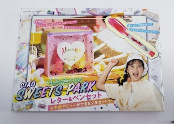 SWEETS PARKレターペンセット(送料込み)
