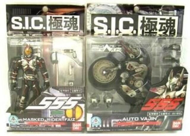 S.I.C.極魂 仮面ライダーファイズ & オートバジン 全2種セット●未開封・即決  < ホビーの