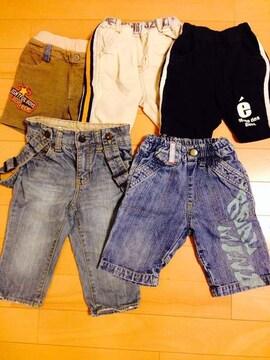 まとめ売り/パンツ/全80cm/送料込