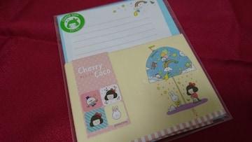 新品未使用レターセット★チェリーココ(傘)