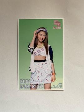 E-girls☆川本璃トレカ(^○^)