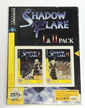 PC SHADOW FLARE �T&�UPACK