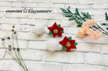 ポインセチアとホワイトボールのクリスマスイヤリング