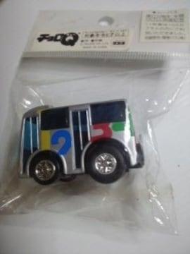 タカラムーバス運行5周年記念チョロQ 送料込み