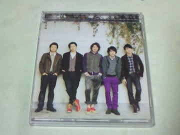 CD+DVD 嵐 マイガール 初回限定盤 ARASHI