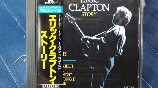 ERIC CLAPTON(エリッククラプトン) ストーリー ベスト 国内盤帯付  < タレントグッズの