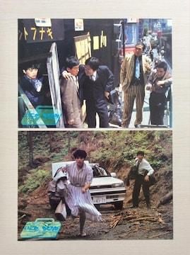 映画『いこか☆もどろか』ロビーカード2枚セット!