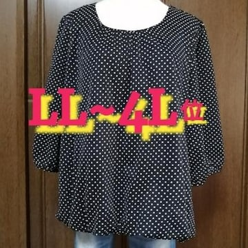 3L/裾バルーン七分袖ドット水玉カットソー