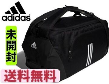 アディダス ダッフルバッグ adidas BAG 35L リュック 大容量