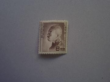 【未使用】文化人切手 正岡子規 8円 1枚
