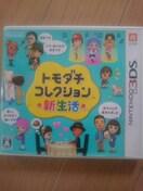 ニンテンドー3DSゲームソフト/トモダチコレクション新生活