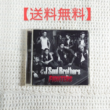 「FIGHTERS」 三代目 J Soul Brothers?CD+DVD #EYCD #EY542