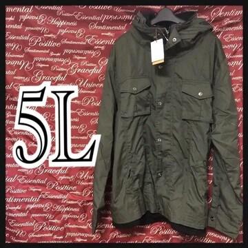 5L・リブ使いミリタリージャケット新品/MCS509-110