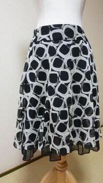 可愛いフレアースカート