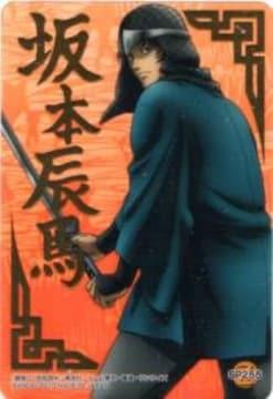 銀魂A★トレカ クリア箔押しブロマイドカード SP255 坂本辰馬