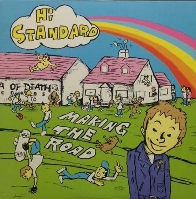 ハイスタンダード「MAKING THE ROAD」 限定アナログ盤 横山健  < CD/DVD/ビデオの