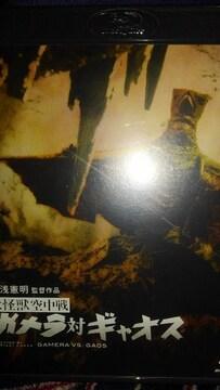 大怪獣空中戦 ガメラ対ギャオス ブルーレイ