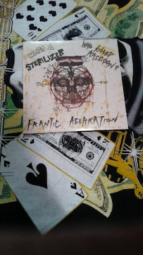Frantic aberration/mohikan familys�峠イコビリーラスティック