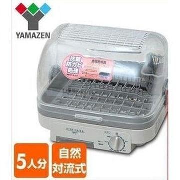 食器乾燥機(5人分) -k/e