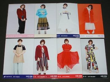 乃木坂46 中田花奈 生写真8枚まとめ売り