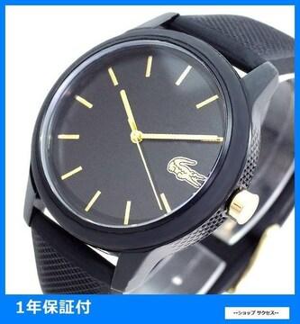 新品 即買い■ラコステ 腕時計 レディース 2001064 //00034812
