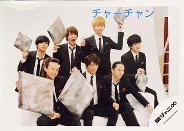 関ジャニ∞メンバーの写真★135