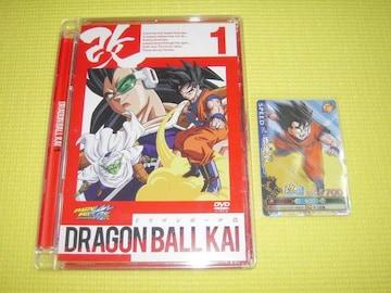 DVD★即決★ドラゴンボール改 1 カード付★69分