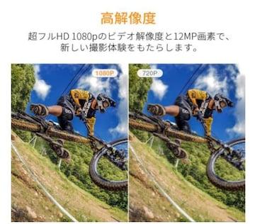 アクションカメラ スポーツカメラ 30メートル防水