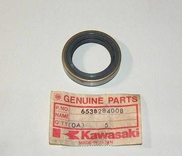 カワサキ MX KX80 KX80-A クランク右シール  絶版新品