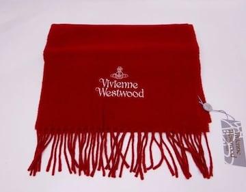 ヴィヴィアン ウエストウッド オーブ刺繍 ウール マフラー レッド<新品同様>送料無料