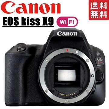 キヤノン Canon EOS kiss X9 ボディ デジタル一眼レフ