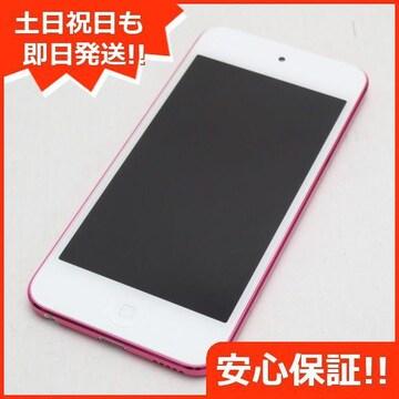 ●新品同様●iPod touch 第7世代 128GB ピンク●