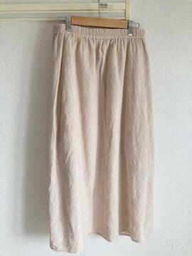 お姫様系スカート