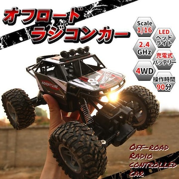 ラジコンカー オフロード 4WD 四輪駆動RCカー リモコン