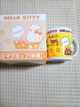 キティちゃんマグカップ(料理)