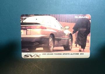 SUBARU SVX 使用済 テレホンカード