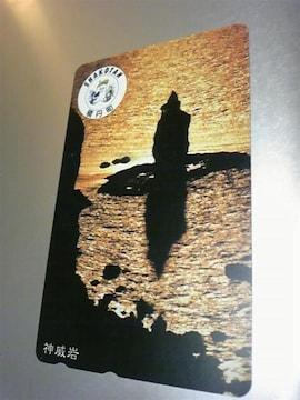 神威岩(積丹町)テレフォンカード未使用。