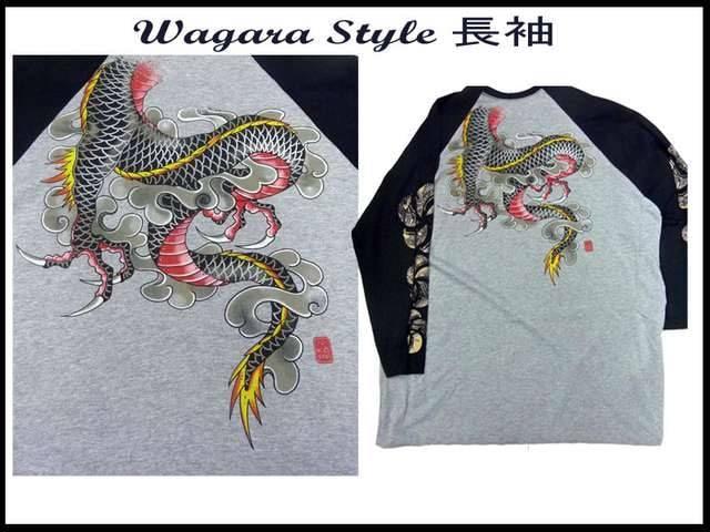 セール! 32%OFF! 新品日本和柄スタイル ロウニンT-シャツ < 男性ファッションの