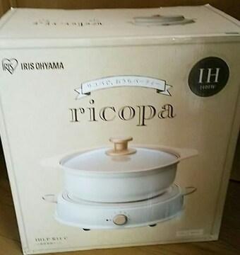 アイリスオオヤマ☆IH調理器とお鍋の2個セット☆リコパ