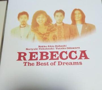 ベストCD レベッカ ザ・ベスト・オブ・ドリームス REBECCA
