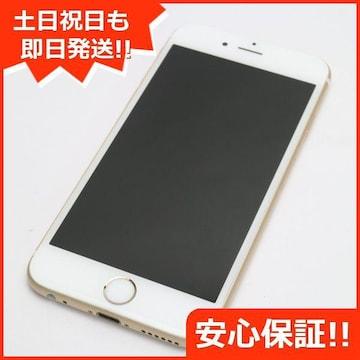 ●安心保証●超美品●SOFTBANK iPhone6S 32GB  ゴールド●